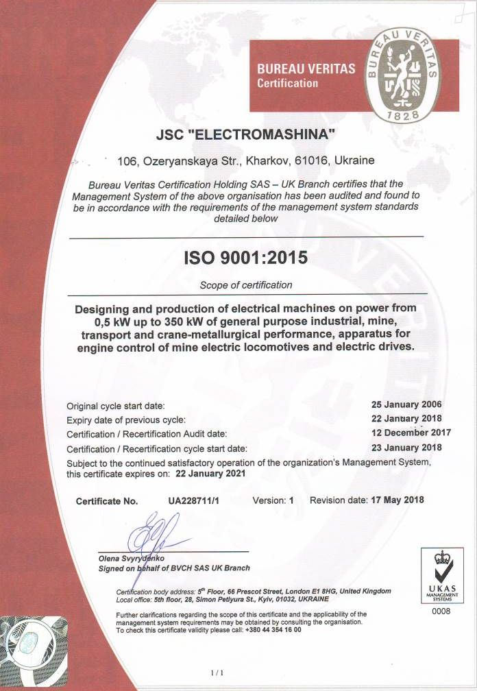 ISO 2019 Eng