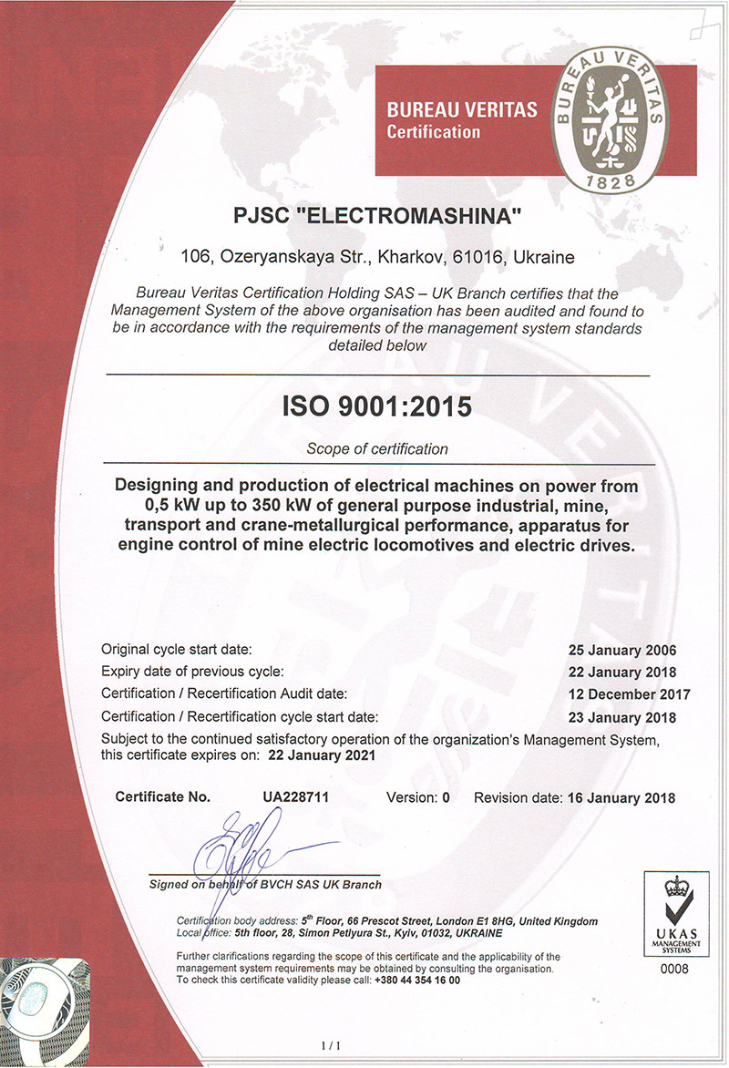 ISO 2018 Eng